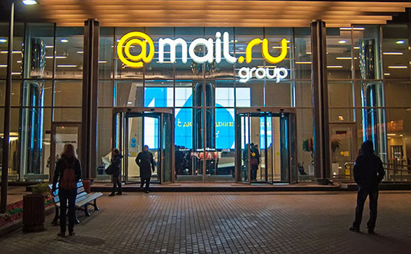 Новый сервис от Mail.Ru Group доступен в Староминской